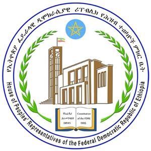 Parliament ratifies Ethiopia's membership to AfCFTA