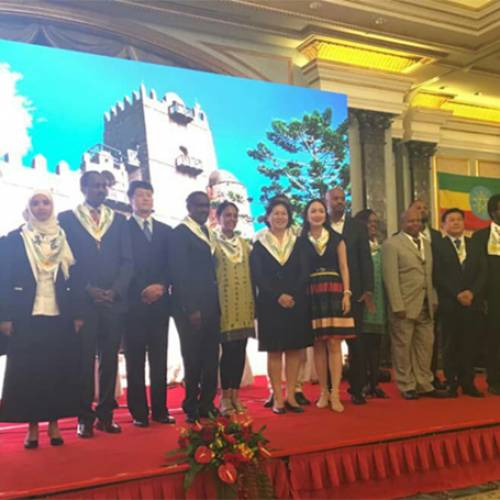 Ethiopian Day held at the 2019 Beijing Horticultural Expo